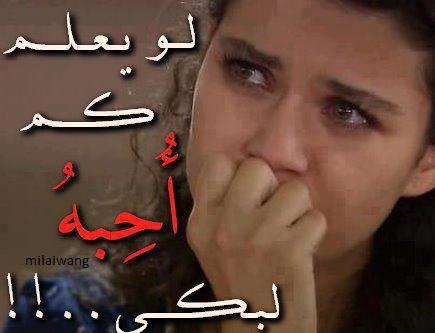 ����� ����� ����� �����2016,Casing sad for girls 2016 2015_1390095609_377.