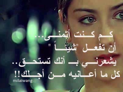 ����� ����� ����� �����2016,Casing sad for girls 2016 2015_1390095610_101.