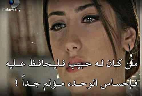 ����� ����� ����� �����2016,Casing sad for girls 2016 2015_1390095610_253.