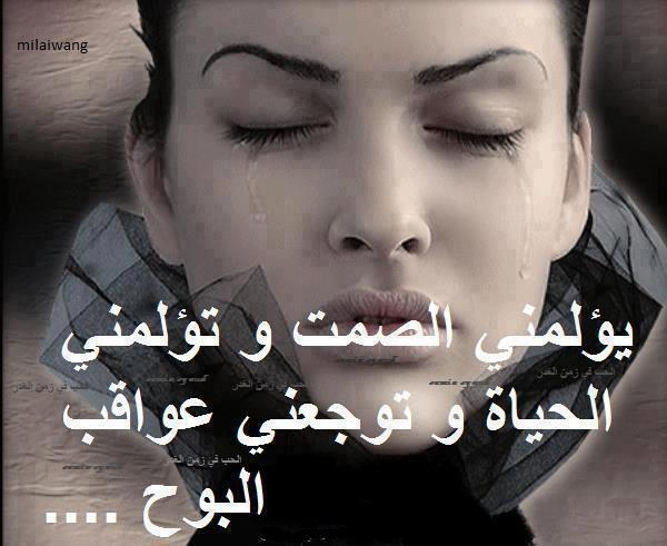 ����� ����� ����� �����2016,Casing sad for girls 2016 2015_1390095610_954.