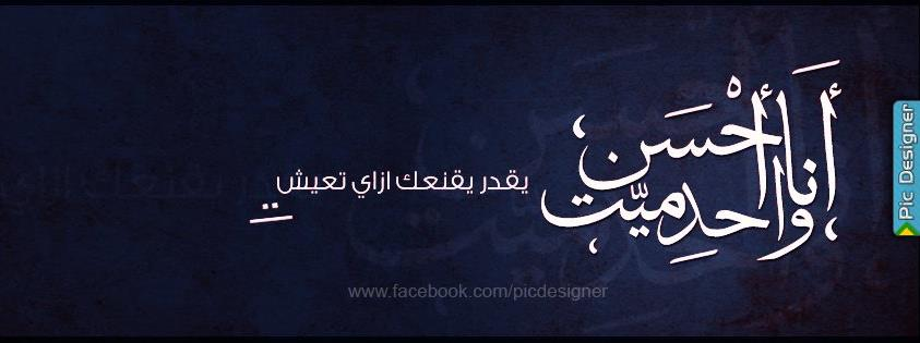 ����� ���� ����� ���2016,Kafr parting of Facebook in 2016 2015_1390145595_600.