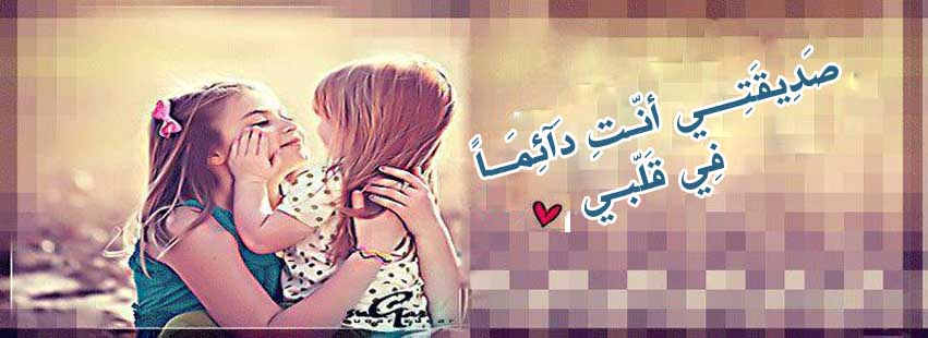 ���� ���� ������� ����� ��� 2016,Casing Facebook Song romance 2016 2015_1390148901_983.