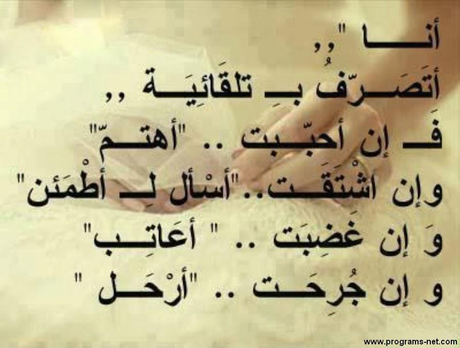       عــــــتــــــاب 2015_1390172469_739