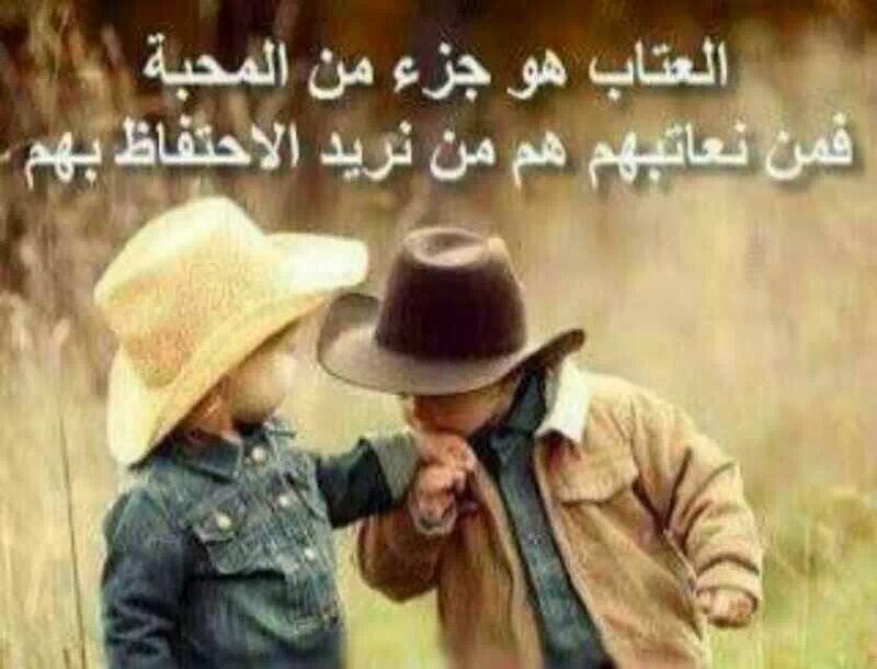 ���� ������ ���� �� ����� �������� �� ������ �������� - Images 3tab Friends Lovers Rmaziat Romantic 2015_1390172469_807.