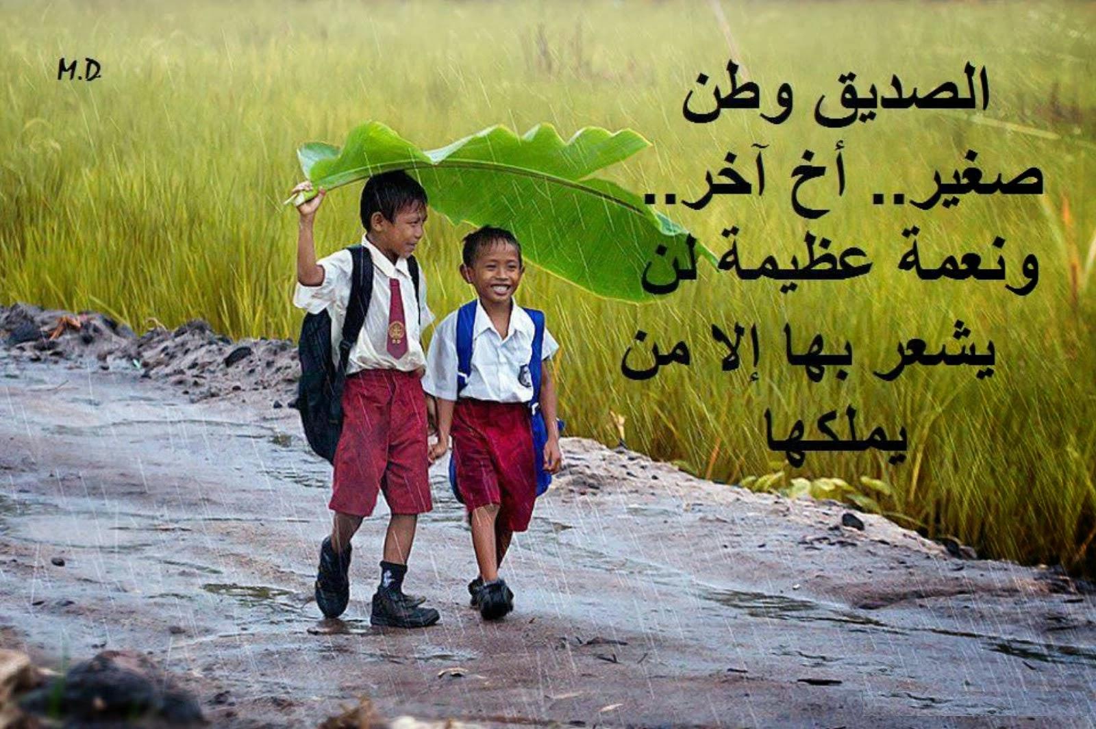 اجمل رمزيات عتاب حب حزينة رومانسية او معاتبة الاصدقاء - Images 3tab Friends Lovers Rmaziat Romantic
