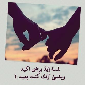 ���� ������ ������ �� ����� ����� �������� ����� 2016 , Rmaziat whatsapp Beautiful Love Romantic 2015_1390174128_667.