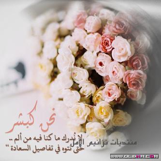 ���� ������ ������ �� ����� ����� �������� ����� 2016 , Rmaziat whatsapp Beautiful Love Romantic 2015_1390174131_685.