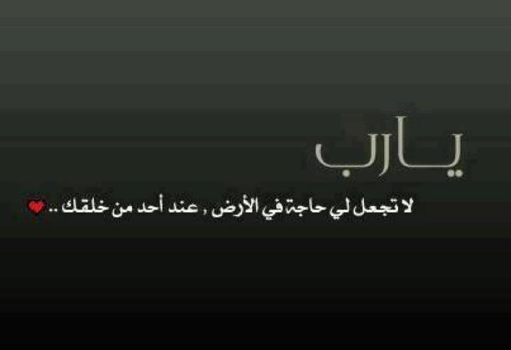 ����� ��� ��� ����� 2016 ,  Kafr Facebook funny 2016 2015_1390175865_396.