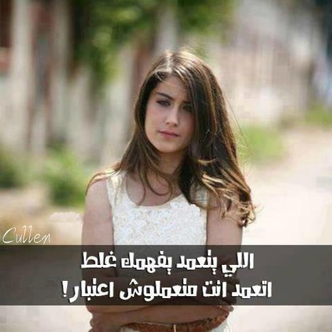 ��� ����� ��� ��� ������ ������ ������� ������ ��������� , ���� ������� ����� ����� 2015_1390176186_531.