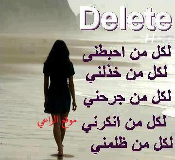 ��� ����� ��� ��� ������ ������ ������� ������ ��������� , ���� ������� ����� ����� 2015_1390176188_660.
