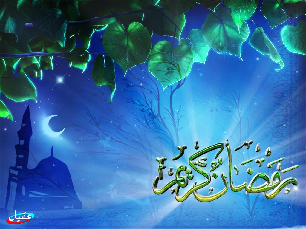 رمضان - صور رمضان كريم - رمضان 1438 ه - صور رمضان 2017 , Pictures Ramadan 2015_1390179474_856.