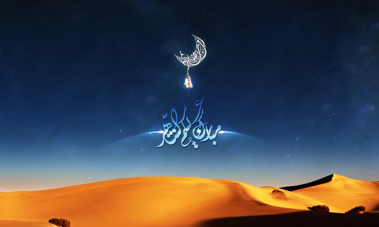 رمضان - صور رمضان كريم - رمضان 1438 ه - صور رمضان 2017 , Pictures Ramadan 2015_1390179478_638.