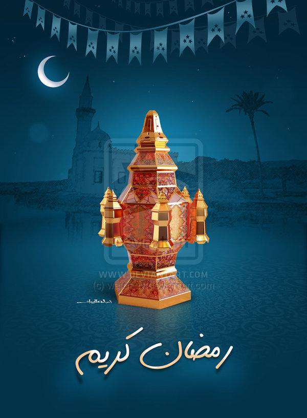 رمضان - صور رمضان كريم - رمضان 1438 ه - صور رمضان 2017 , Pictures Ramadan 2015_1390179480_202.