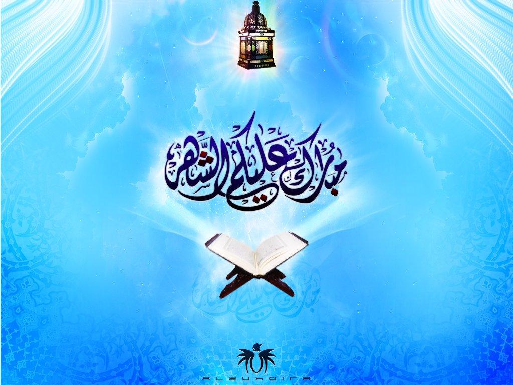 رمضان - صور رمضان كريم - رمضان 1438 ه - صور رمضان 2017 , Pictures Ramadan 2015_1390179482_786.
