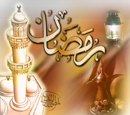 رمضان - صور رمضان كريم - رمضان 1438 ه - صور رمضان 2017 , Pictures Ramadan 2015_1390179487_312.