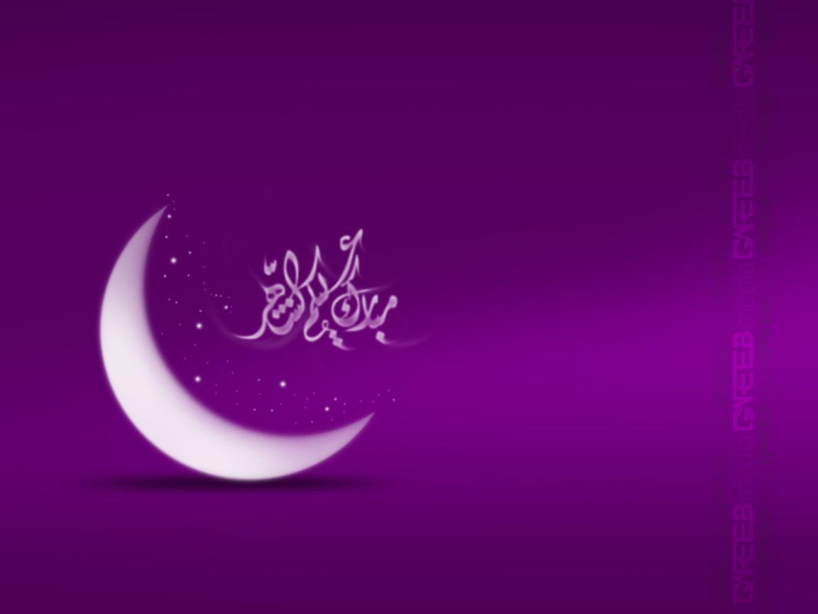 رمضان - صور رمضان كريم - رمضان 1438 ه - صور رمضان 2017 , Pictures Ramadan 2015_1390179604_924.