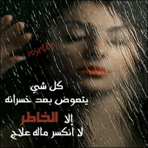 ��� ���� ����� ��� - ���� ��� ���� ����� - ������ ��� ���� ����� ���- ��� ����� ��� ���� ��� ������� 2015_1390214699_153.