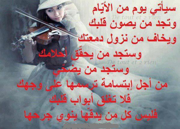 ��� ���� ����� ��� - ���� ��� ���� ����� - ������ ��� ���� ����� ���- ��� ����� ��� ���� ��� ������� 2015_1390214699_933.