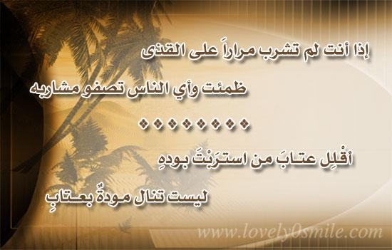2015_1390216933_517.jpg