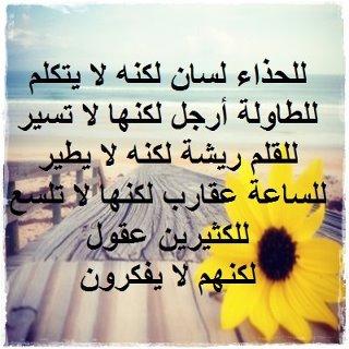 2015_1390248021_787.jpg