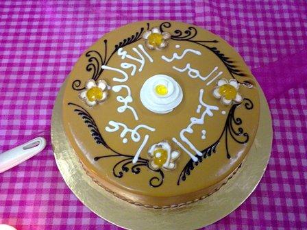 ��� ���� ����� �����, ��� ����� ��� ����� �������� , ��� ����� ��� ����� 2016 , photo happy birthday 2015_1390255435_986.