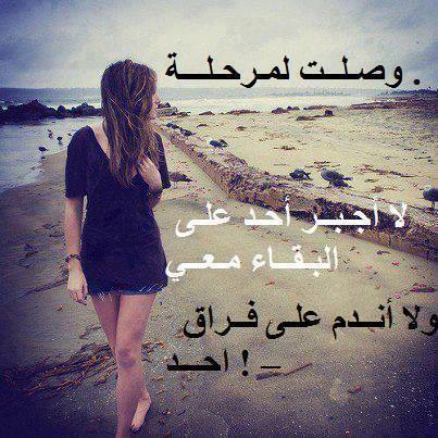 2015_1390307713_781.jpg