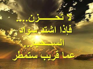 2015_1390307713_820.jpg