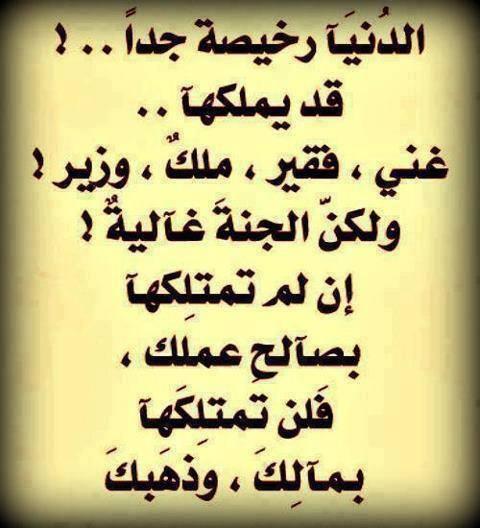 2015_1390307714_345.jpg