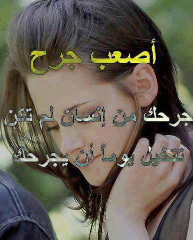2015_1390307714_354.jpg