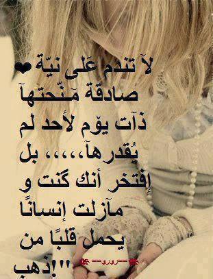 2015_1390307714_771.jpg