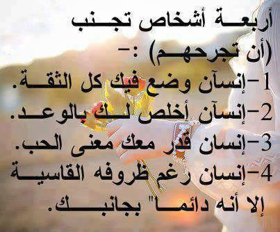 2015_1390307757_966.jpg