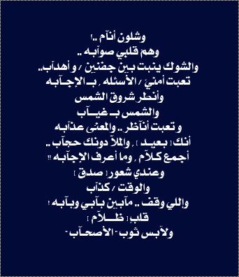 2015_1390316326_749.jpg