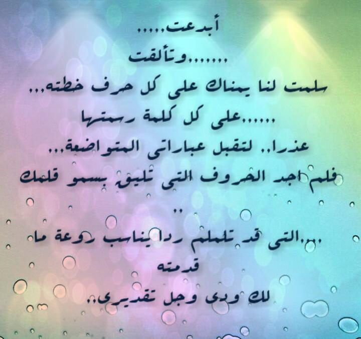رسائل غراميه معبره عن الحب والغرام رسائل غرام وشوق جديدة 2020