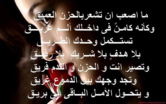 رسائل حب 2017 مسجات حب رومانسية شوق وغرام ولهفة