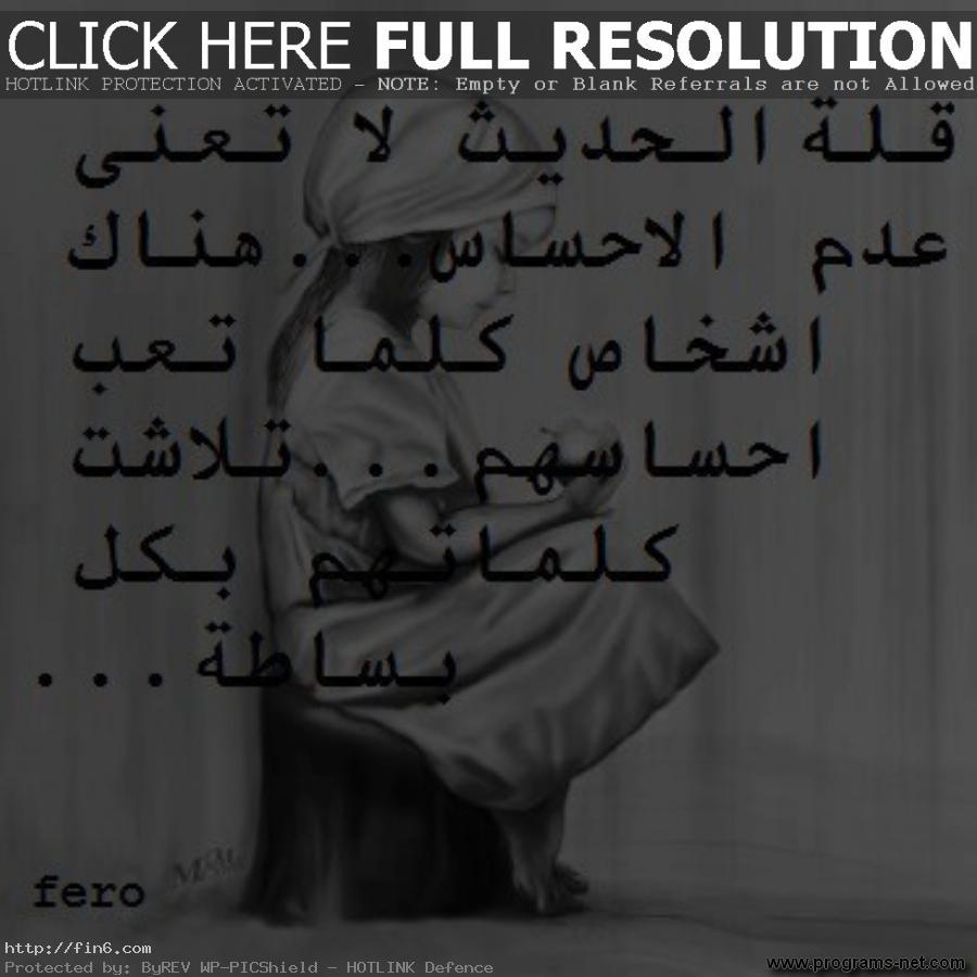 صور مكتوب عليها كلام حزين 2016 , صور مكتوب عليها حكم ومقولات وعبارات جميلة , photos written