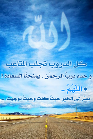 ���� ������ ���� 2016 , ������ ���� ���� ��� ���� ���� , rmaziat girls bnat 2015_1390328160_529.