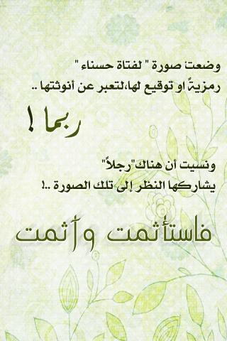 2015_1390328165_687.jpg