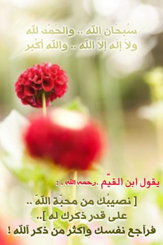 ���� ������ ���� 2016 , ������ ���� ���� ��� ���� ���� , rmaziat girls bnat 2015_1390328168_678.