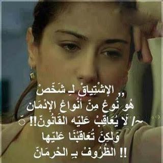 بوستات صور بنات حزينه للفيس بوك , صور حزينه ومؤلمه , صور حزينه فيس بوك ,Photos Girls sad to Facebook
