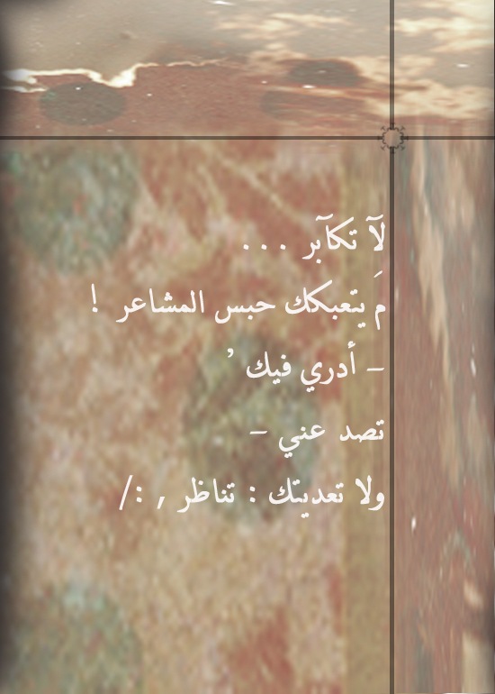 ���� ��� ������ ����� ����� ������ ����� ,��� ���� ����� ���� ���� ,���� ����� ����� ���� �� 2015_1390337418_569.