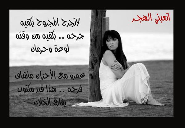 2015_1390338570_533.jpg