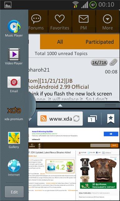 ����� ������ ������� ��������� ,Android Samsung ����� ������� �������� multi window ��� ��������� s2 2015_1390744419_914.