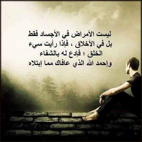 ����� � ��� ����� , ��� ����� �� ����� ��� , ��� ������ ����� , ��� ����� ����� ���� ��� ����� 2015 2015_1390745439_628.