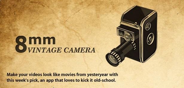 ������ ������� ��� ����� ���� ��������� ������ ��� ������� ������ ������ ���Vintage 8mm Video Camera 2015_1390747110_541.
