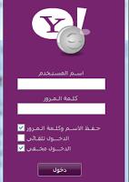 ����� ������ ���� ������  , ����� ������ ������ ������ 2014 ���� ���� Yahoo Messenger Download 2015_1390759157_503.