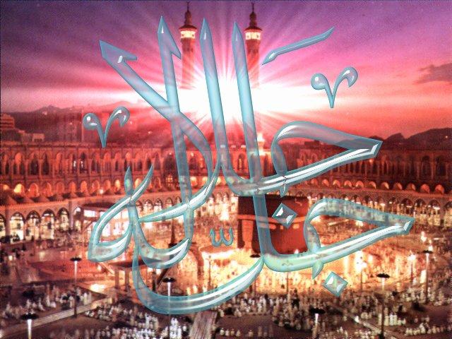 صور دينية عن الرسول(ص)2016,صور دينية اسلامية مكتوب عليها كلام,صور اسلامية جميلة,صور دينية متحركة2016 2015_1390931986_753.