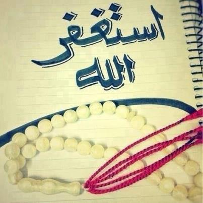 صور اسلامية دينية جديدة 2015_1390950205_893
