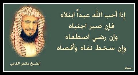 صور اسلامية دينية جديدة 2015_1390950210_951