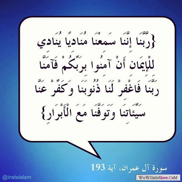 صور اسلامية دينية جديدة 2015_1390950214_929