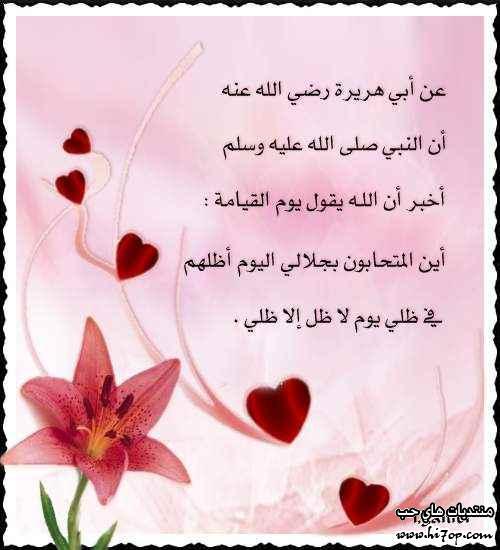صور اسلامية دينية جديدة 2015_1390950217_816